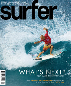 DigiSports: Surfing catches the wave